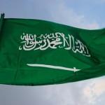 die Flagge Saudi-Arabiens