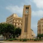 Beirut/ Libanon